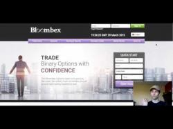 Binary Option Tutorials - Bloombex Options Video Course Bloombex Options Review 2016 - Scam