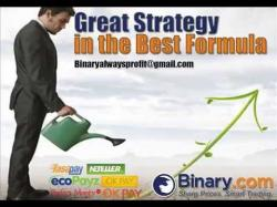 Binary Option Tutorials - YBinary Strategy The best strategy trading binary.co