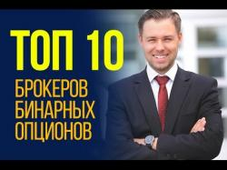 Binary Option Tutorials - BuzzTrade Бинарные опционы - �